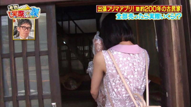 【緑川静香キャプ画像】貧乏女優を売りにしてテレビ出演していた女優の尻アップw 45