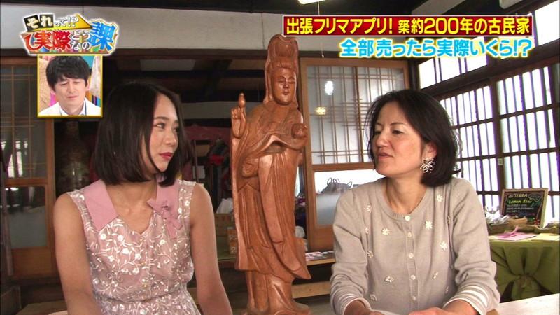 【緑川静香キャプ画像】貧乏女優を売りにしてテレビ出演していた女優の尻アップw 46