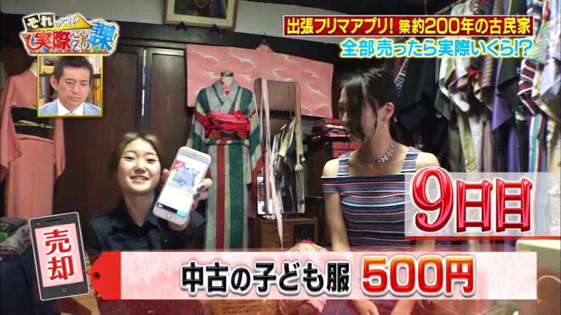 【緑川静香キャプ画像】貧乏女優を売りにしてテレビ出演していた女優の尻アップw 47