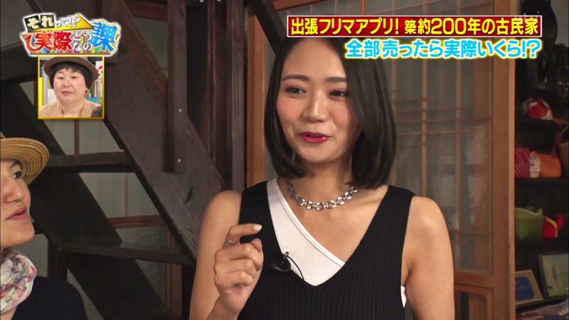 【緑川静香キャプ画像】貧乏女優を売りにしてテレビ出演していた女優の尻アップw 48
