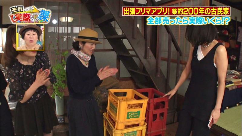 【緑川静香キャプ画像】貧乏女優を売りにしてテレビ出演していた女優の尻アップw 49