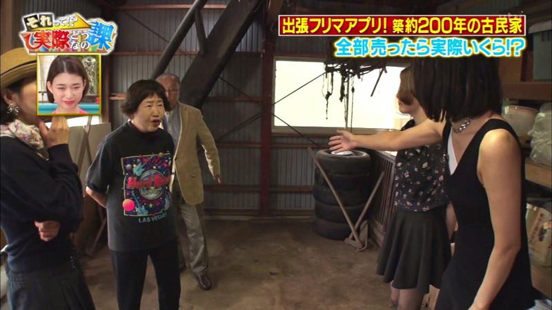 【緑川静香キャプ画像】貧乏女優を売りにしてテレビ出演していた女優の尻アップw 53