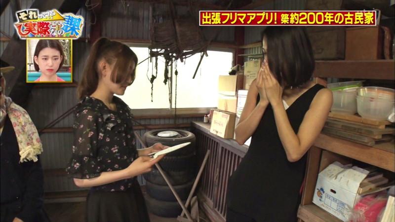 【緑川静香キャプ画像】貧乏女優を売りにしてテレビ出演していた女優の尻アップw 54