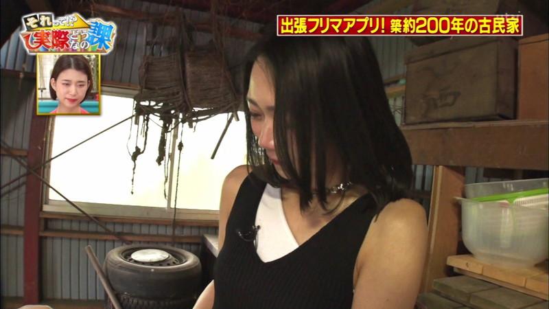 【緑川静香キャプ画像】貧乏女優を売りにしてテレビ出演していた女優の尻アップw 55