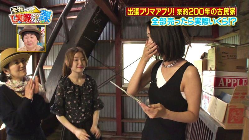 【緑川静香キャプ画像】貧乏女優を売りにしてテレビ出演していた女優の尻アップw 56