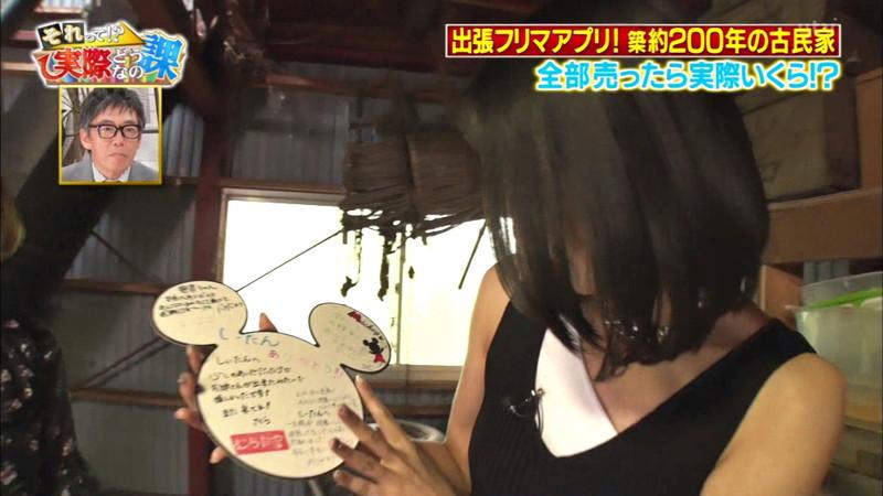 【緑川静香キャプ画像】貧乏女優を売りにしてテレビ出演していた女優の尻アップw 57