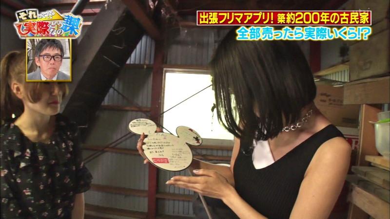 【緑川静香キャプ画像】貧乏女優を売りにしてテレビ出演していた女優の尻アップw 58