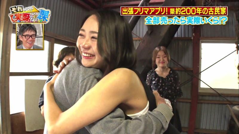 【緑川静香キャプ画像】貧乏女優を売りにしてテレビ出演していた女優の尻アップw 59