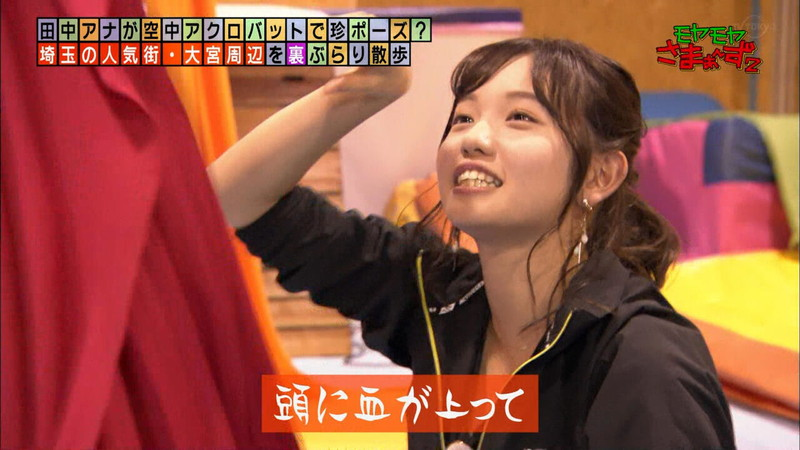 【キャプエロ画像】さまぁ~ずの番組で観られた美女たちのチラリエロシーン 36