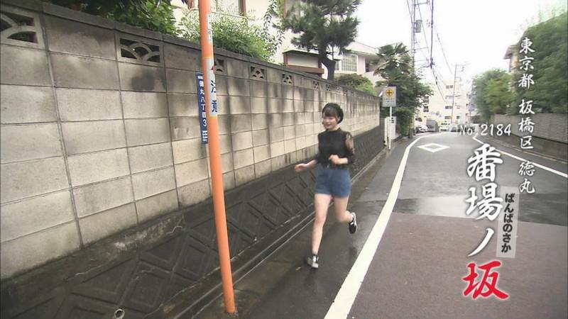 【新谷姫加キャプ画像】ジュニアアイドル出身の可愛いグラドルが全力疾走チャレンジ! 15