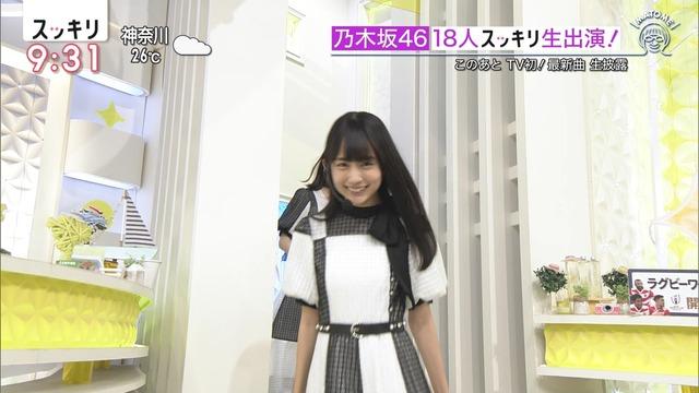 【遠藤さくらキャプ画像】ファッション雑誌の専属モデルに抜擢された乃木坂アイドル 04