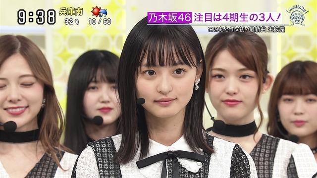 【遠藤さくらキャプ画像】ファッション雑誌の専属モデルに抜擢された乃木坂アイドル 11