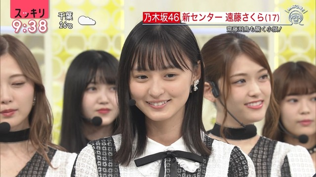 【遠藤さくらキャプ画像】ファッション雑誌の専属モデルに抜擢された乃木坂アイドル 12