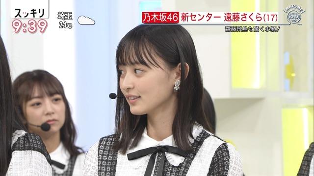 【遠藤さくらキャプ画像】ファッション雑誌の専属モデルに抜擢された乃木坂アイドル 13