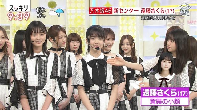 【遠藤さくらキャプ画像】ファッション雑誌の専属モデルに抜擢された乃木坂アイドル 14