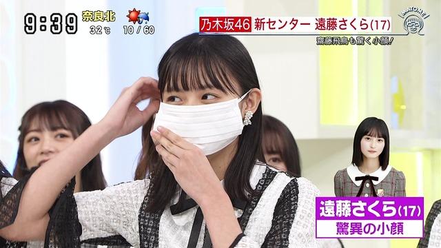 【遠藤さくらキャプ画像】ファッション雑誌の専属モデルに抜擢された乃木坂アイドル 15