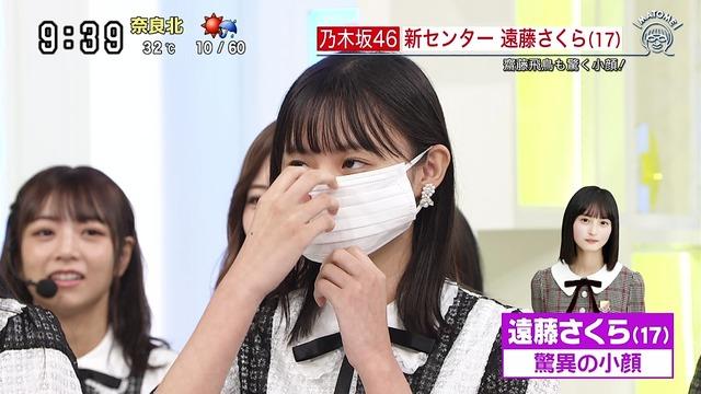 【遠藤さくらキャプ画像】ファッション雑誌の専属モデルに抜擢された乃木坂アイドル 16