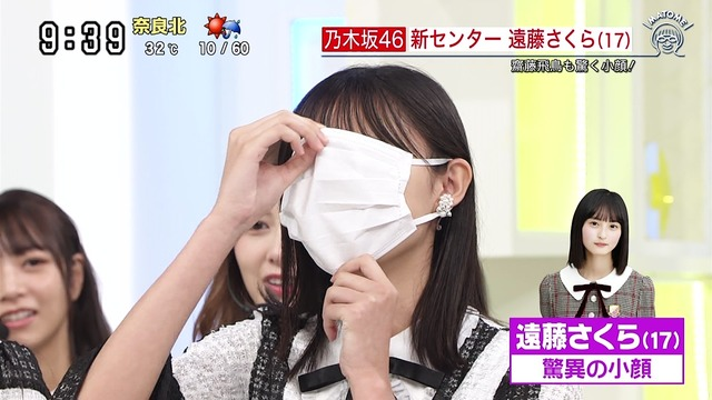 【遠藤さくらキャプ画像】ファッション雑誌の専属モデルに抜擢された乃木坂アイドル 17