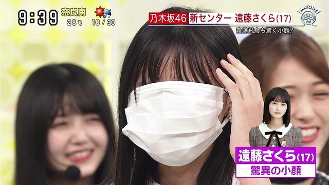 【遠藤さくらキャプ画像】ファッション雑誌の専属モデルに抜擢された乃木坂アイドル 18