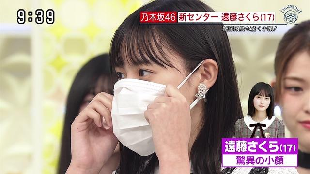 【遠藤さくらキャプ画像】ファッション雑誌の専属モデルに抜擢された乃木坂アイドル 20