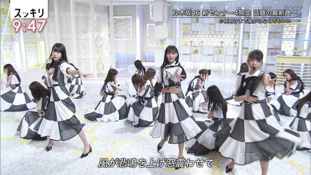 【遠藤さくらキャプ画像】ファッション雑誌の専属モデルに抜擢された乃木坂アイドル 23