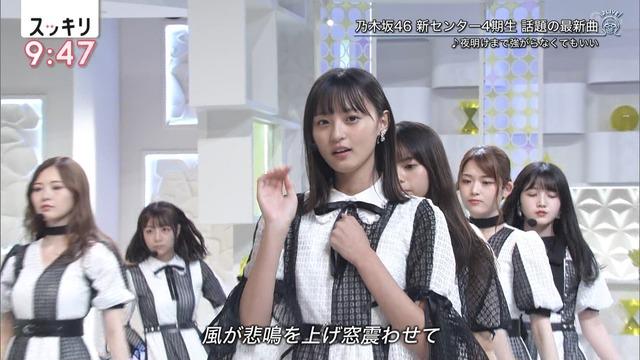 【遠藤さくらキャプ画像】ファッション雑誌の専属モデルに抜擢された乃木坂アイドル 24
