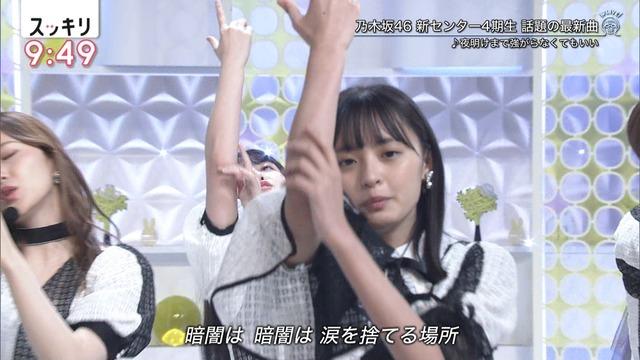 【遠藤さくらキャプ画像】ファッション雑誌の専属モデルに抜擢された乃木坂アイドル 27