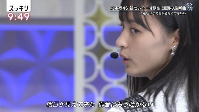 【遠藤さくらキャプ画像】ファッション雑誌の専属モデルに抜擢された乃木坂アイドル 29