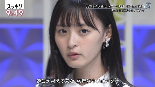 【遠藤さくらキャプ画像】ファッション雑誌の専属モデルに抜擢された乃木坂アイドル 30