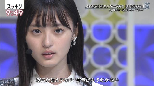 【遠藤さくらキャプ画像】ファッション雑誌の専属モデルに抜擢された乃木坂アイドル 31