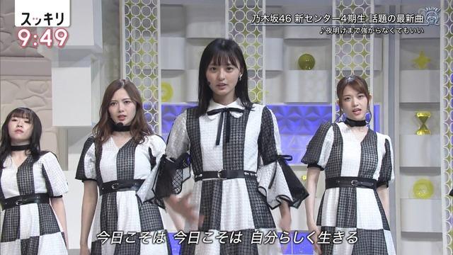 【遠藤さくらキャプ画像】ファッション雑誌の専属モデルに抜擢された乃木坂アイドル 32