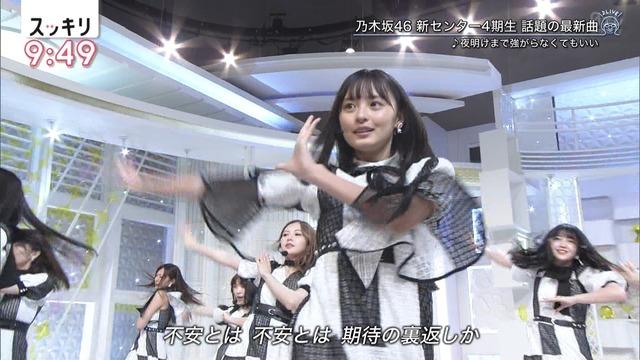 【遠藤さくらキャプ画像】ファッション雑誌の専属モデルに抜擢された乃木坂アイドル 33