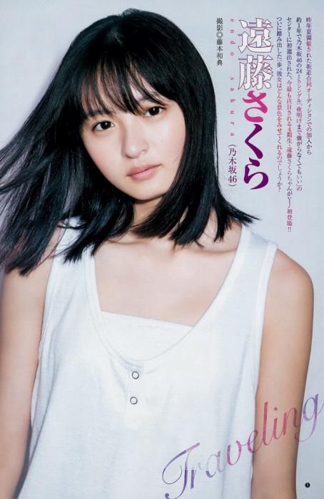 【遠藤さくらキャプ画像】ファッション雑誌の専属モデルに抜擢された乃木坂アイドル 43