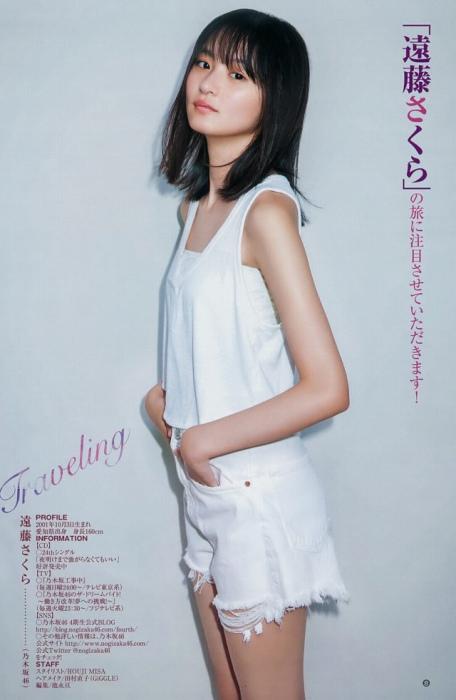 【遠藤さくらキャプ画像】ファッション雑誌の専属モデルに抜擢された乃木坂アイドル 50