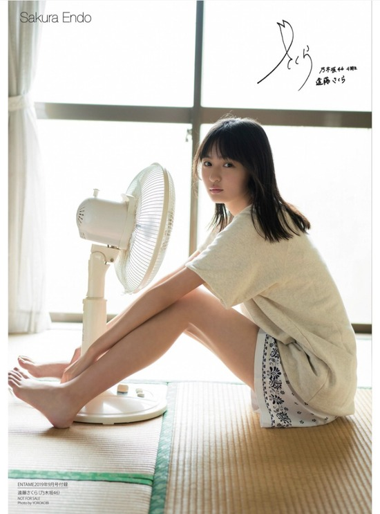 【遠藤さくらキャプ画像】ファッション雑誌の専属モデルに抜擢された乃木坂アイドル 71