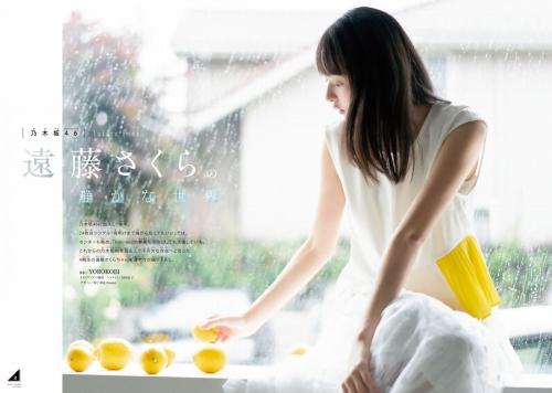 【遠藤さくらキャプ画像】ファッション雑誌の専属モデルに抜擢された乃木坂アイドル 78