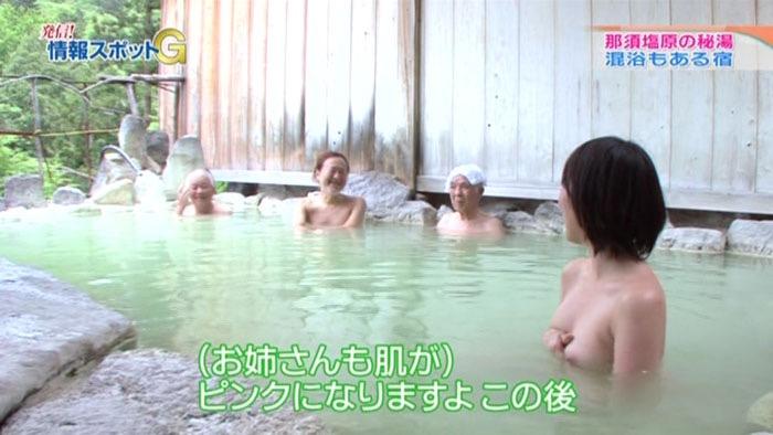 【女子アナハプニング画像】オッパイのラインが出てたりフェラ顔してたりのエロ画像 05