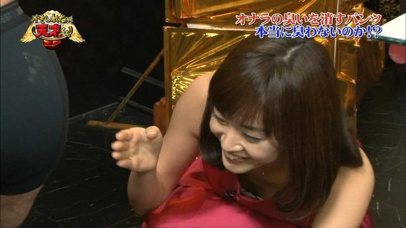 【女子アナハプニング画像】オッパイのラインが出てたりフェラ顔してたりのエロ画像 09