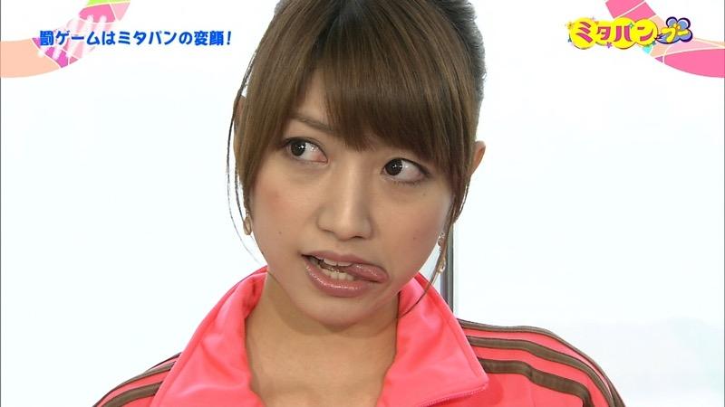 【女子アナハプニング画像】オッパイのラインが出てたりフェラ顔してたりのエロ画像 32
