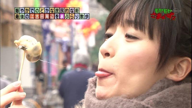 【女子アナハプニング画像】オッパイのラインが出てたりフェラ顔してたりのエロ画像 43