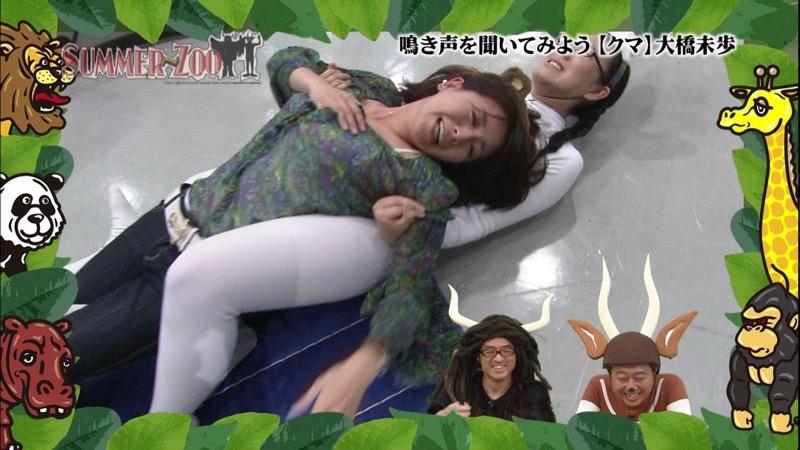 【女子アナハプニング画像】オッパイのラインが出てたりフェラ顔してたりのエロ画像 44