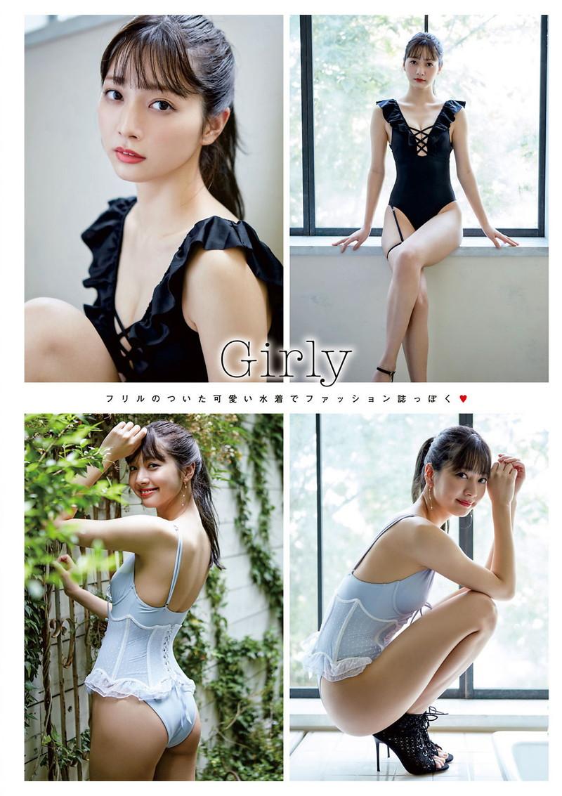 【山口はのんエロ画像】夢見るアドレセンス所属のスタイル抜群な美少女アイドル 40