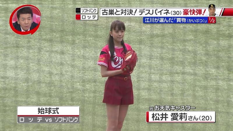 【松井愛莉キャプ画像】ケータイ欲しさにオーディション受けたら合格した女の子w 10