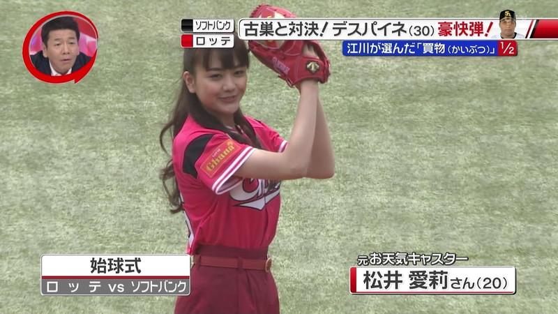 【松井愛莉キャプ画像】ケータイ欲しさにオーディション受けたら合格した女の子w 11