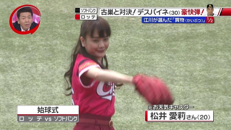 【松井愛莉キャプ画像】ケータイ欲しさにオーディション受けたら合格した女の子w 12