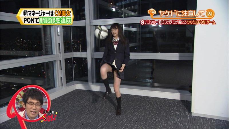 【松井愛莉キャプ画像】ケータイ欲しさにオーディション受けたら合格した女の子w 18