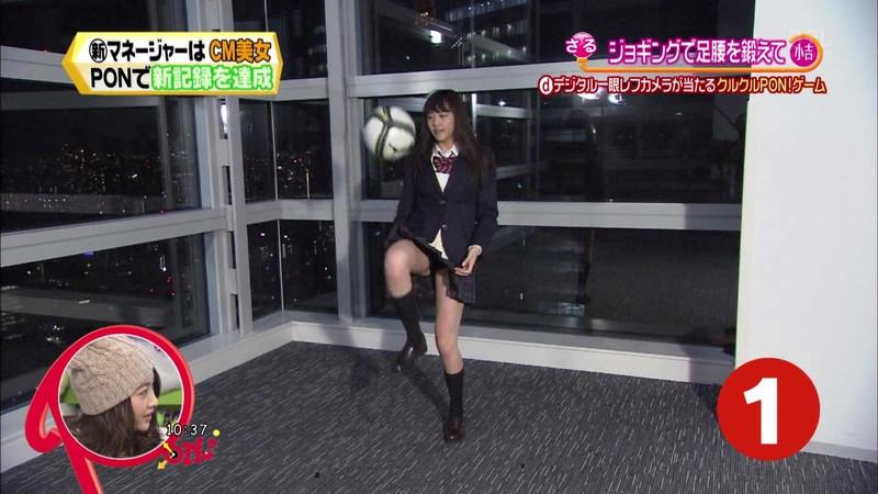【松井愛莉キャプ画像】ケータイ欲しさにオーディション受けたら合格した女の子w 19