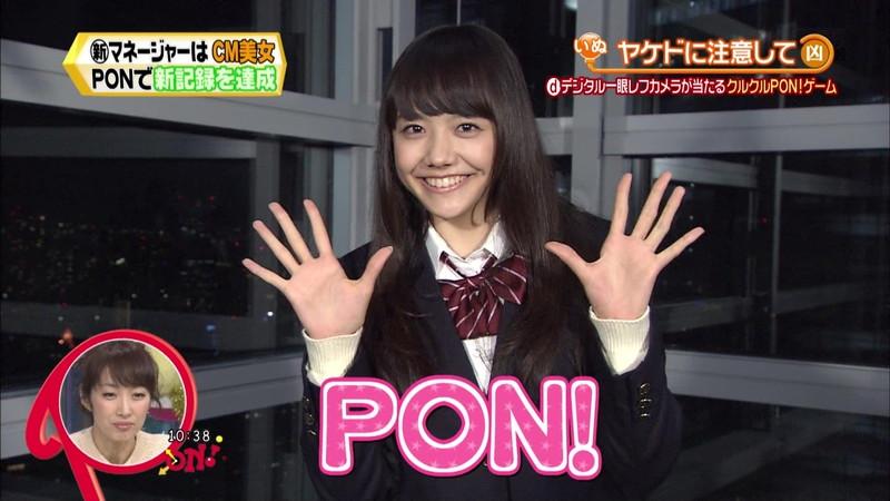 【松井愛莉キャプ画像】ケータイ欲しさにオーディション受けたら合格した女の子w 23