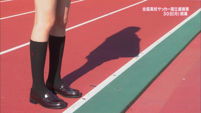 【松井愛莉キャプ画像】ケータイ欲しさにオーディション受けたら合格した女の子w 29