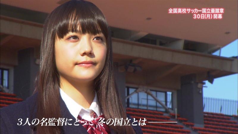 【松井愛莉キャプ画像】ケータイ欲しさにオーディション受けたら合格した女の子w 31